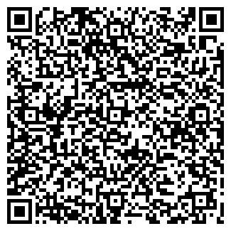 QR-код с контактной информацией организации МОДИУС