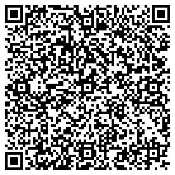 QR-код с контактной информацией организации КОНТИ-ВОЯДЖЕР