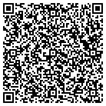QR-код с контактной информацией организации КОСМОС ТРЭВЕЛС