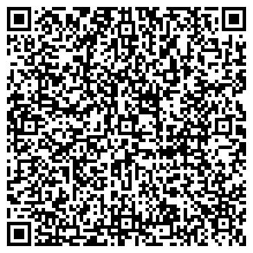 QR-код с контактной информацией организации ООО ХАНстрой