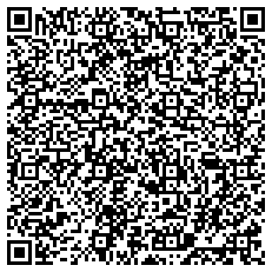 QR-код с контактной информацией организации ДЕТСКАЯ ГОРОДСКАЯ ПОЛИКЛИНИКА № 58