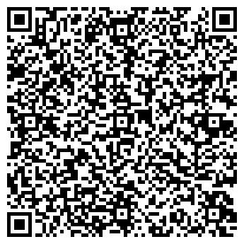 QR-код с контактной информацией организации ЛАНДОС