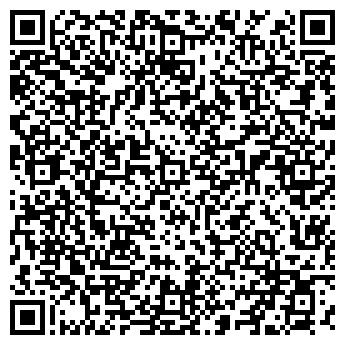 QR-код с контактной информацией организации ЛАС ДЕНИТТО