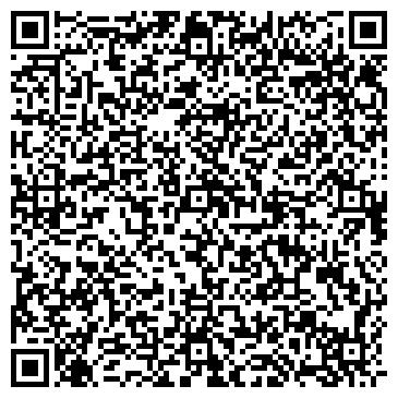 QR-код с контактной информацией организации ООО Комфорт