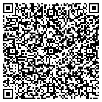 QR-код с контактной информацией организации ЛИГА ОТДЫХА