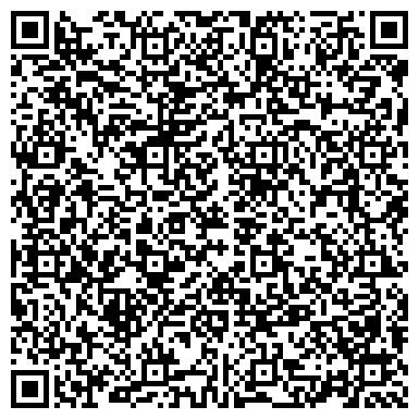 QR-код с контактной информацией организации ООО Туристическая фирма «Лэнд трэвел»