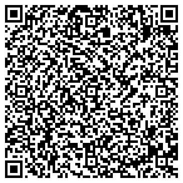 QR-код с контактной информацией организации МИСР ТРЭВЕЛ