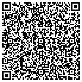QR-код с контактной информацией организации ШКОЛА № 705