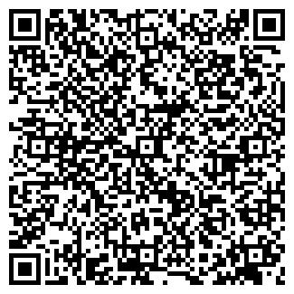 QR-код с контактной информацией организации МОСКВА М
