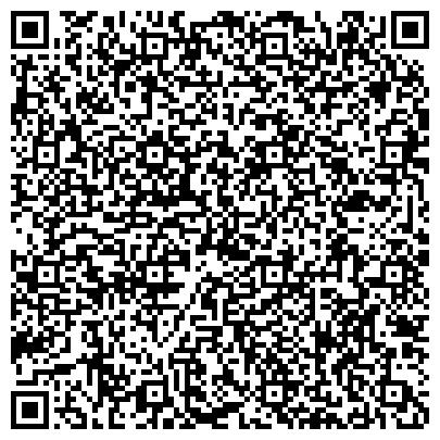 QR-код с контактной информацией организации ООО Хозмаг Перово