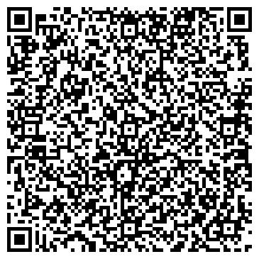 QR-код с контактной информацией организации ЗАО Курорт Белокуриха
