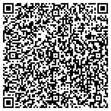 """QR-код с контактной информацией организации ФБУ """"Тараскуль"""""""