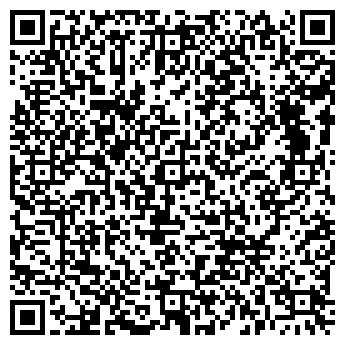 QR-код с контактной информацией организации ОТДЫХАЙ!