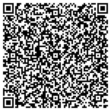 """QR-код с контактной информацией организации Парикмахерская """"Центральная"""""""