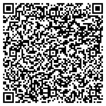 QR-код с контактной информацией организации ПОРТ ИНДИГО