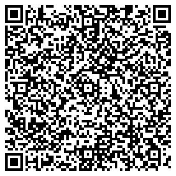 QR-код с контактной информацией организации ПУТЕШЕСТВИЕ