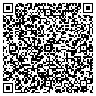 QR-код с контактной информацией организации РУСАЛ-ТУРС