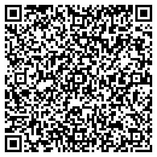 QR-код с контактной информацией организации РУСЬ ТУР