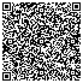 QR-код с контактной информацией организации СВИТ ТРЭВЕЛ