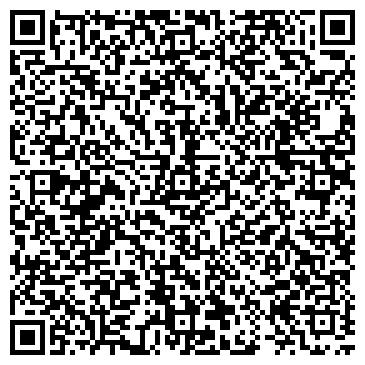 """QR-код с контактной информацией организации ООО """"Семейный"""""""