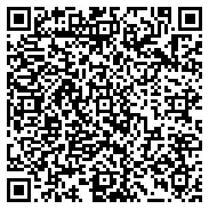QR-код с контактной информацией организации СЕРПИКО