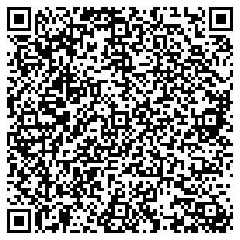 QR-код с контактной информацией организации СИДЭРЗ ТРЭВЭЛ