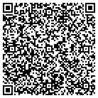 QR-код с контактной информацией организации СКО-ВИЛС
