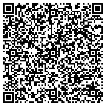QR-код с контактной информацией организации СОЮЗ-ИНТУР-К