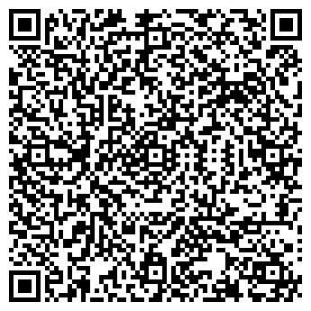 QR-код с контактной информацией организации СТАРЫЕ СТЕНЫ