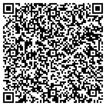 QR-код с контактной информацией организации СТРАТАЖЕМ