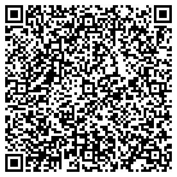 QR-код с контактной информацией организации ТЕРАНОВА
