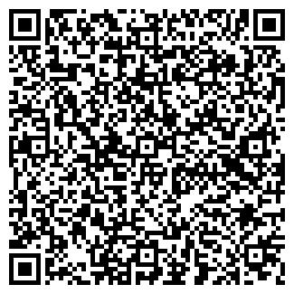 QR-код с контактной информацией организации ТЕТА