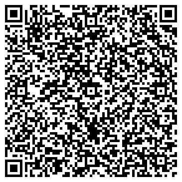 QR-код с контактной информацией организации Консультация Семья и Брак