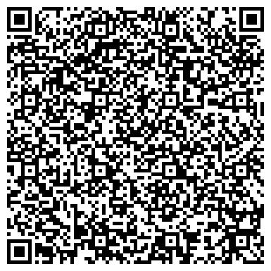 QR-код с контактной информацией организации ОАО Трест Самаратрансстрой