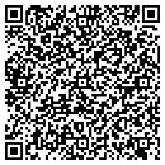 QR-код с контактной информацией организации ТЕТА-ТУР