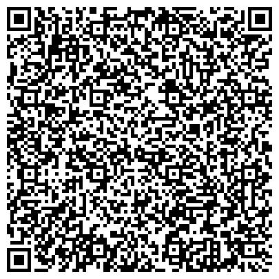 """QR-код с контактной информацией организации ООО """"Олимпия плюс"""""""