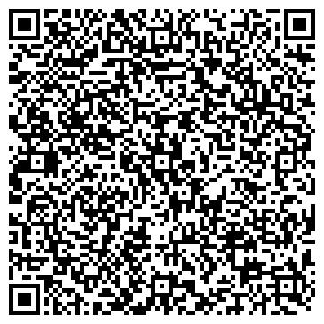 QR-код с контактной информацией организации Басон