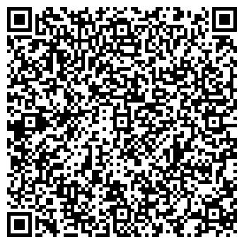 QR-код с контактной информацией организации ТРЭВЕЛМАРТ
