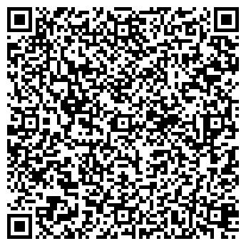 QR-код с контактной информацией организации ТУРАНГА