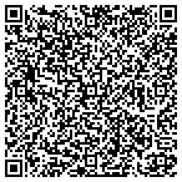 QR-код с контактной информацией организации Bellefontaine