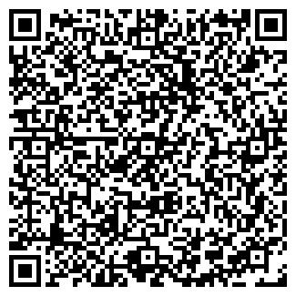 QR-код с контактной информацией организации ТУР