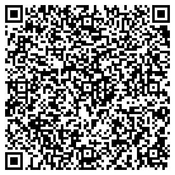 QR-код с контактной информацией организации ТЭКОМА ВЭЙ