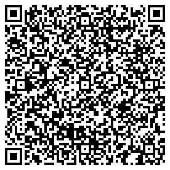 QR-код с контактной информацией организации ХИТ ВОЯЖ