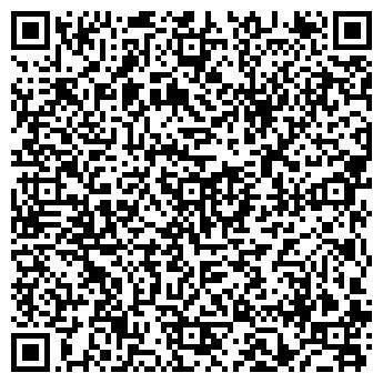 QR-код с контактной информацией организации ЭКОМ