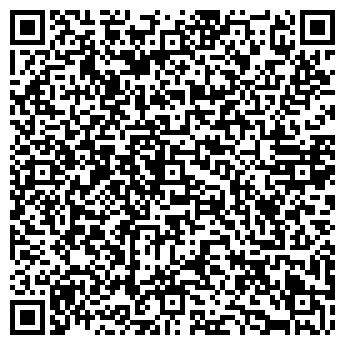 QR-код с контактной информацией организации ЭКСПОТУР