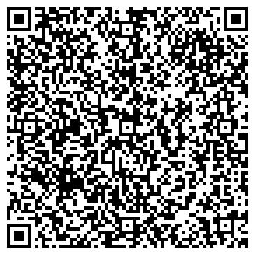 QR-код с контактной информацией организации Биония