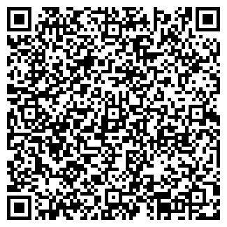 QR-код с контактной информацией организации ЭЛО-ТУР
