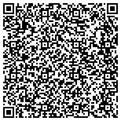 QR-код с контактной информацией организации Сибирская Орхидея
