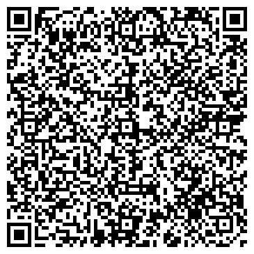 QR-код с контактной информацией организации ООО Офис Плюс