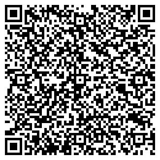 QR-код с контактной информацией организации ЭЛСТА